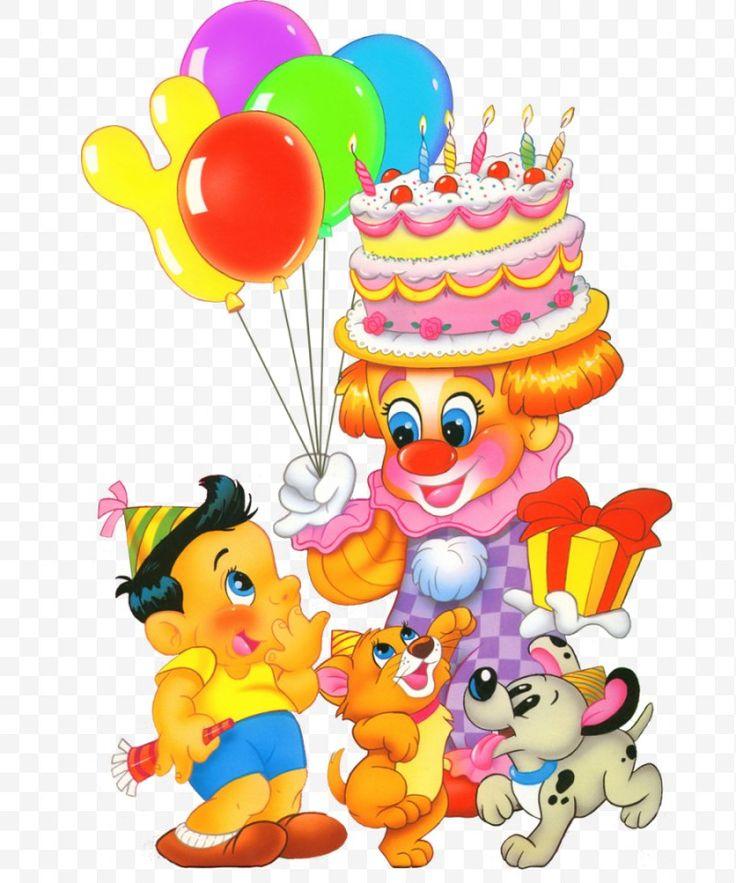 использованию поздравительные открытки ко дню рождения детям 2 года для выращивания