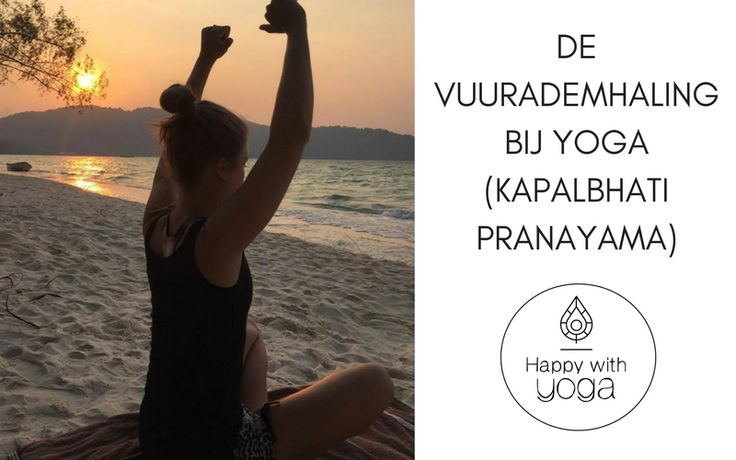 Binnen de Yoga zijn er verschillende pranayama ademhalingstechnieken. Een daarvan is de Vuurademhaling. In dit blog lees je de voordelen van De Vuurademing.