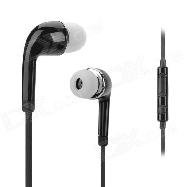 S-What In-Ear Flat Earphone w/ Mic. / Volume Control - Black + White - Free Shipping - DealExtreme