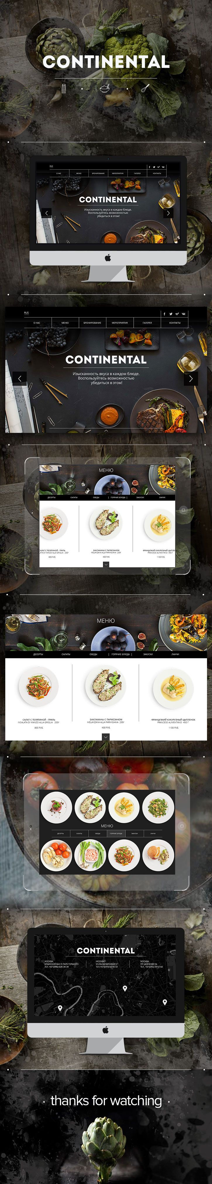 Web site for Continental restaurant