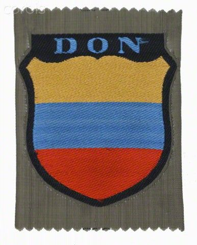 WW2 ,Nazi Germany , Sleeve Insignia For a Don Cossack collaborator