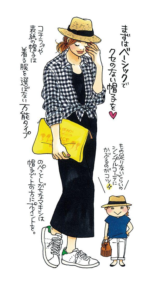 おしゃれに効く帽子のはじめ方「この春夏、帽子デビューするなら」 | 大丸・松坂屋