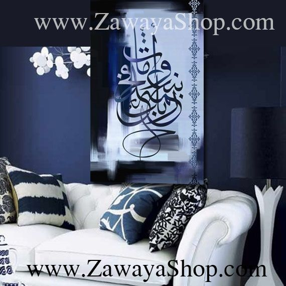 107 best Arabic calligraphy images on Pinterest Islamic
