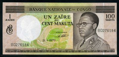 African banknotes Congo Zaire - 1 Zaire = 100 Makuta banknote of 1970, President Mobutu Sese Seko. 1 Zaire = 100 Makuta banknote issued by the National Bank of Congo - Banque Nationale du Congo.  Obverse: Portrait of President Mobutu Sese Seko in military uniform; Kinshasa stadium.