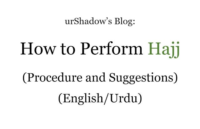 How to Perform Hajj (Procedure and Suggestions) (English/Urdu)