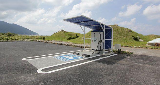 永田公園 EV充電ステーション