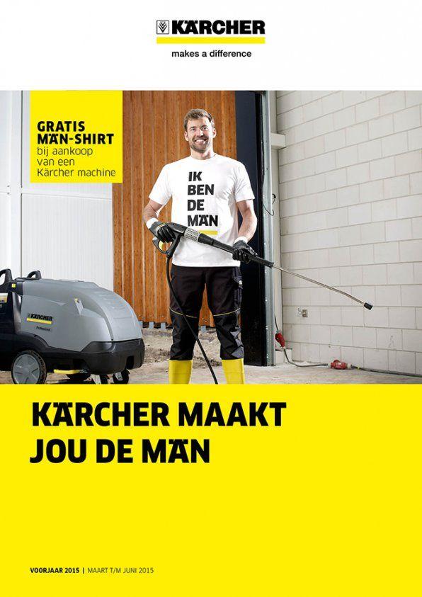 KÄRCHER | Work | Successful brands feel at home @SuperRebel.com