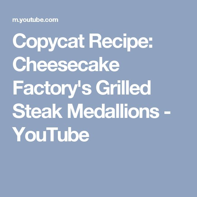 Copycat Recipe: Cheesecake Factory's Grilled Steak Medallions - YouTube