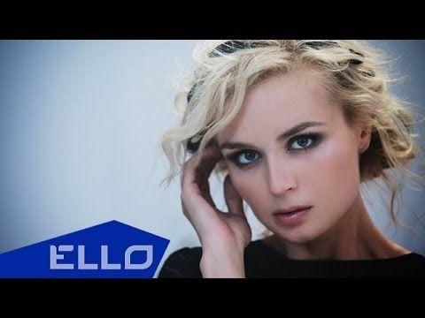 Полина Гагарина - Нет #russian #pop
