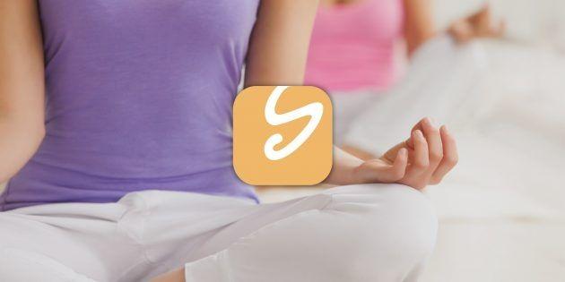 Yoga Monkey  полный бесплатный курс йоги для начинающих и не только #лайфхаки #технологии #вдохновение #приложения #рецепты #видео #спорт #стиль_жизни #лайфстайл