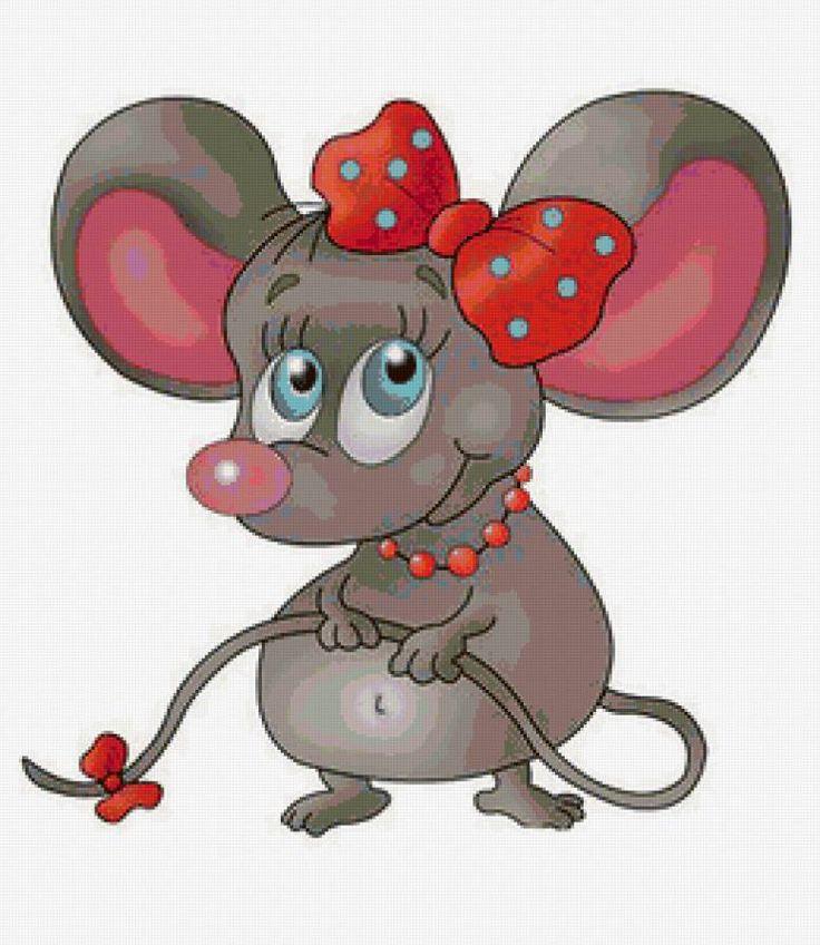 Год картинки, моя мышка веселые картинки