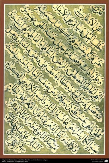 Caligrafía islámica persa estilo Nasj (Naskh) de artistas famosas antiguas por Mohammad Sadeq Razawi