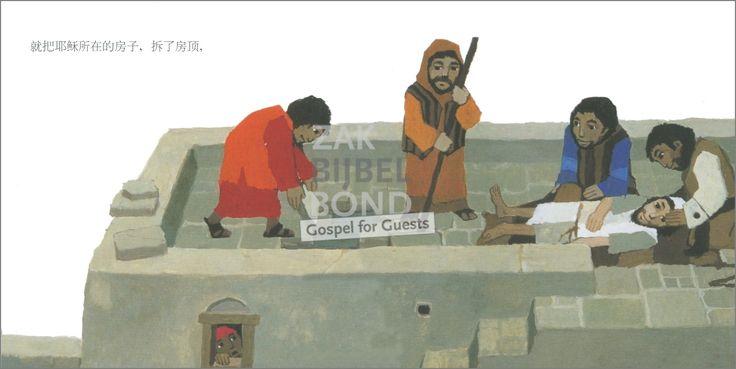 557909-Chinees-Set-met-5-Bijbelboekjes-Wat-de-Bijbel-ons-vertelt-Kees-de-Kort--kindermateriaal-_24.jpg (2050×1028)