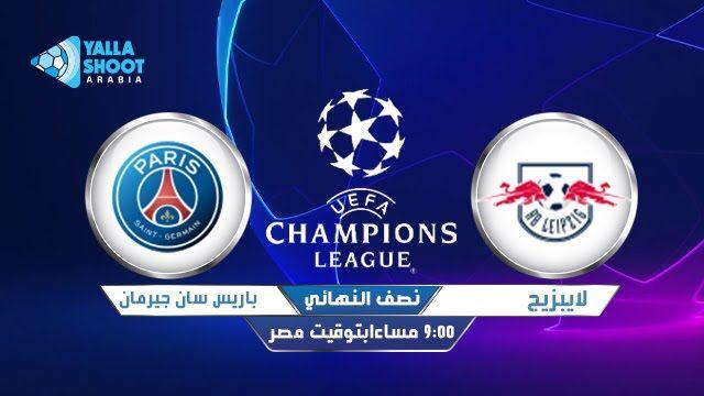 سيتم اضافة الفيديو قبل انطلاق المباراة مباشرة فانتظرونا يبدو أن الإثارة ستبلغ ذورتها في ملعب النور مشاهدة مباراة Paris Paris Saint Paris Saint Germain