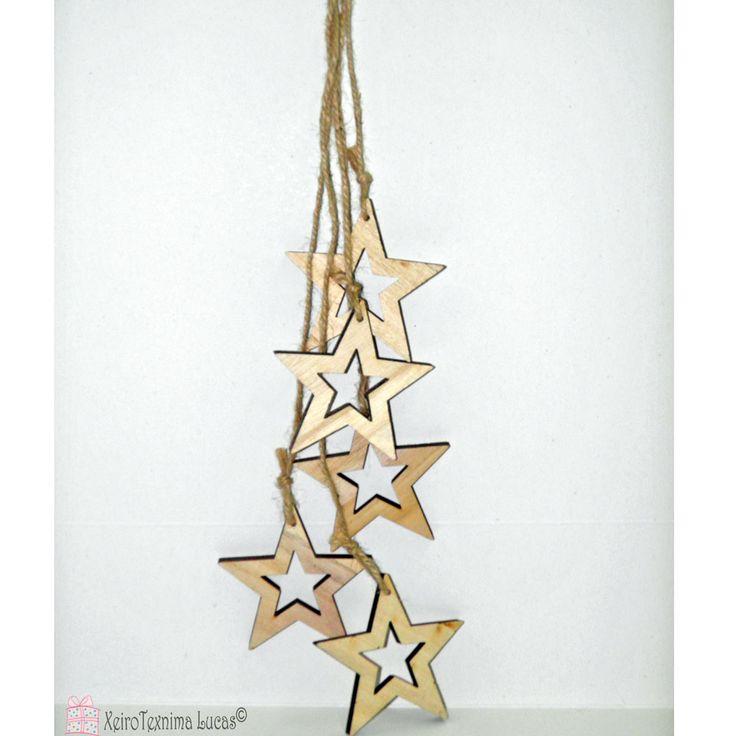 Ξύλινα αστέρια ιδανικά για χριστουγεννιάτικη διακόσμηση. Wooden star ornaments for christmas decoration.