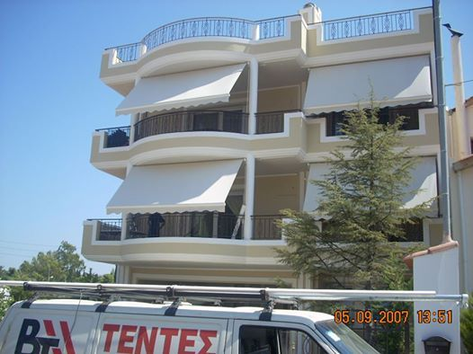 Tentes Marousi Athens Greece