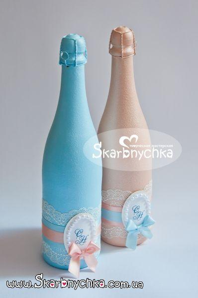 Бутылки на свадьбу крашенные