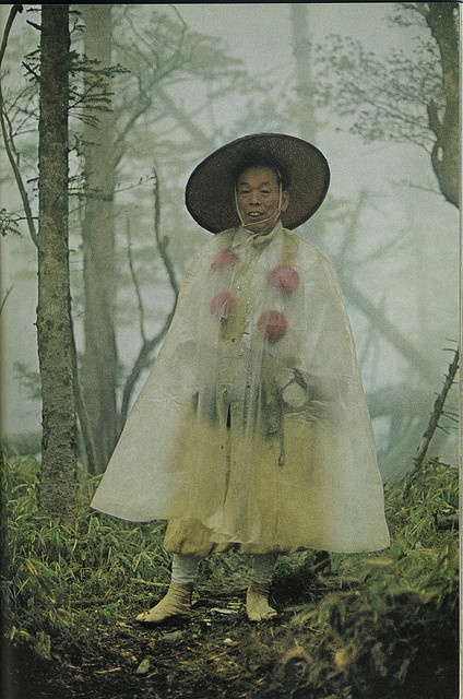 (vintage Korean photo)