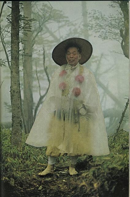(vintage Korean photo)