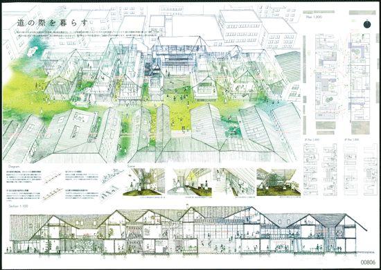 建築 学生 コンペ - Google 検索