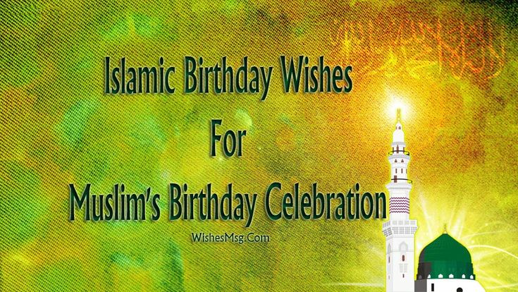 Get the best Islamic birthday wishes messages greeting quotes – Islamic Birthday Greetings