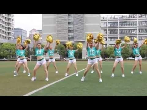 Hey Mickey! Cheerleader dance! - YouTube