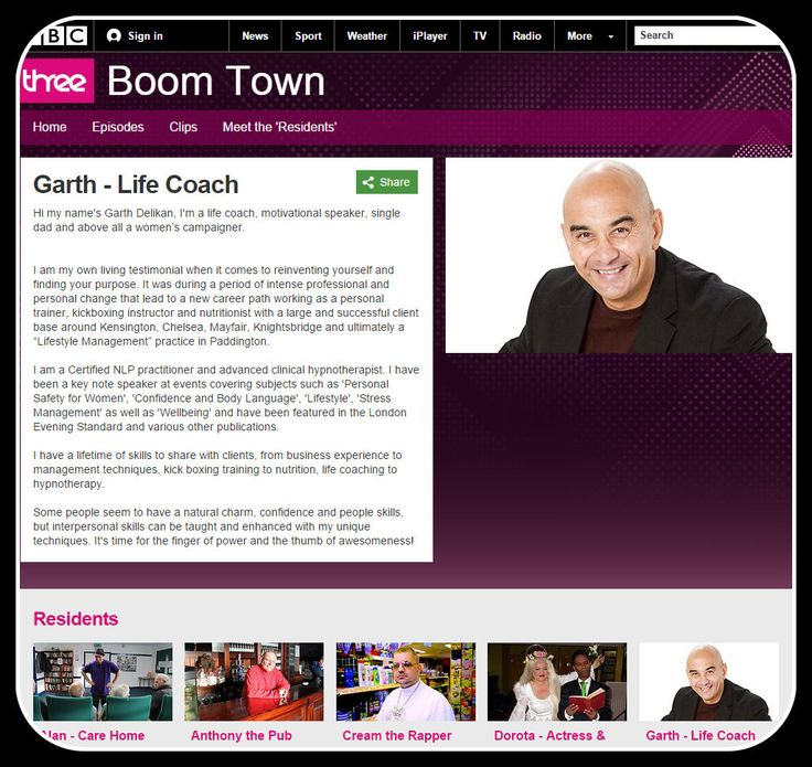 BBC Boom Town - Meet Britain's most eccentric people.  They don't all live in the same town but if they did, we think it would be a place called Boom Town...
