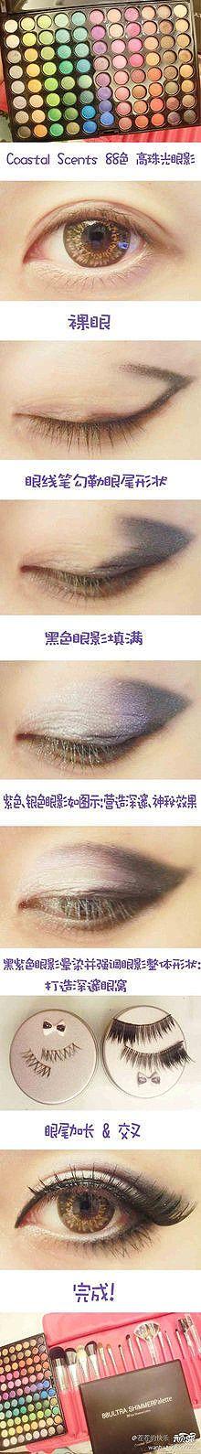 美妆 眼妆 嘀咕图片