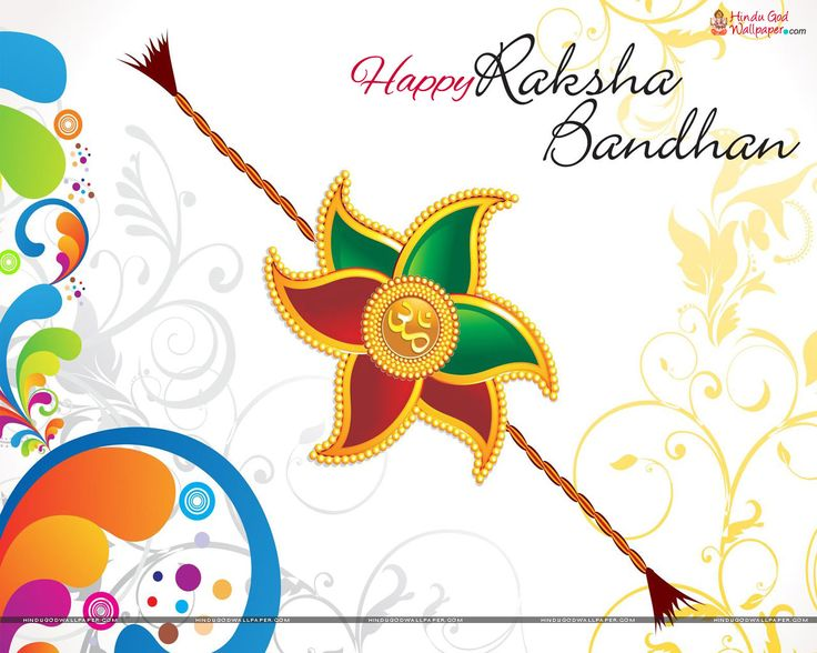 Raksha Bandhan | Happy Raksha Bandhan Wallpapers - Rakhi Wallpapers