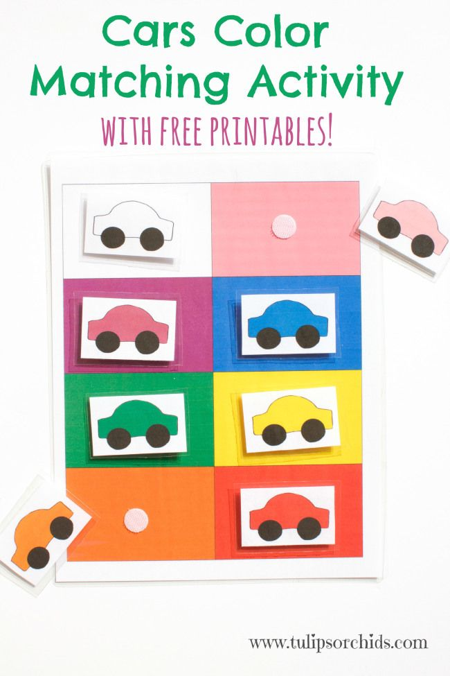 Free Printable Toddler Matching Games