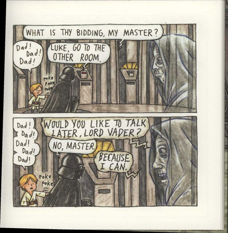 darth+vader+and+son | Darth Vader and Son | Learning at the Library