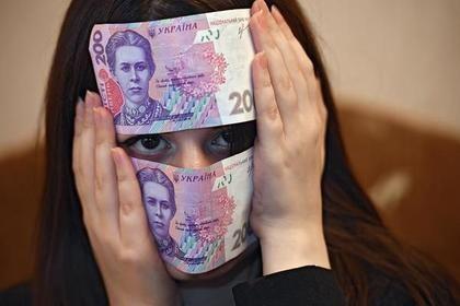 Украина подписала меморандум о сотрудничестве с МВФ       Украина подписала меморандум о сотрудничестве с Международным валютным фондом. «Подтверждаю подписание меморандума», — заявила ТАСС пресс-секретарь Минфина Украины Валерия Мельничук. Глава ведомства Александр Данилюк заявил, что достижение соглашения — результат выполнения страной согласованной с МВФ программы реформ.