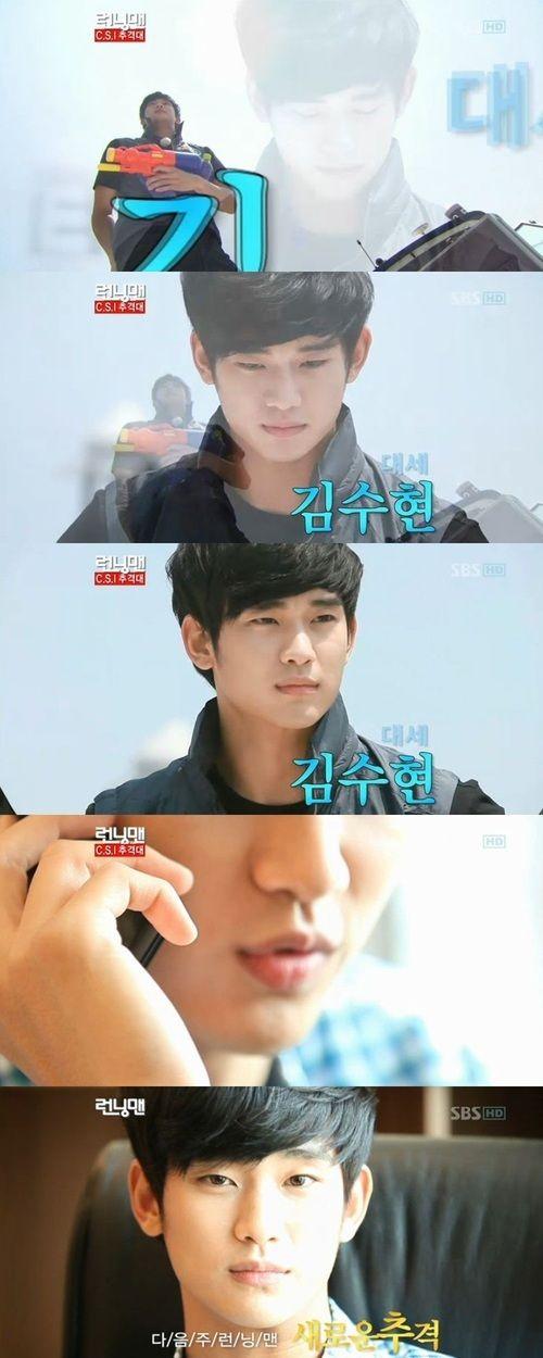 俳優キム・スヒョンが、SBS「ニュー!日曜日は楽しい-ランニングマン」(以下「ランニングマン」)に登場し、期待を集めた。1日放送された「ランニングマン」では、歌手ユン・ジョンシン、ユン・ドヒョン、キ… - 韓流・韓国芸能ニュースはKstyle