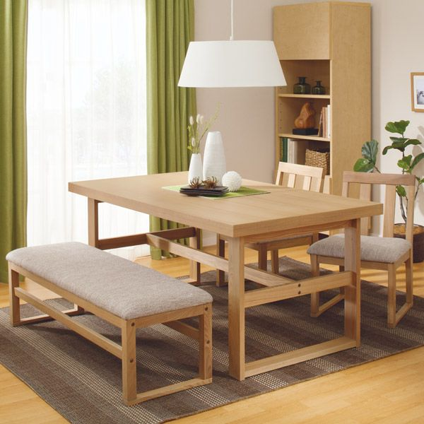 ダイニングテーブルセット(アケビNA) | ニトリ公式通販 家具 ...