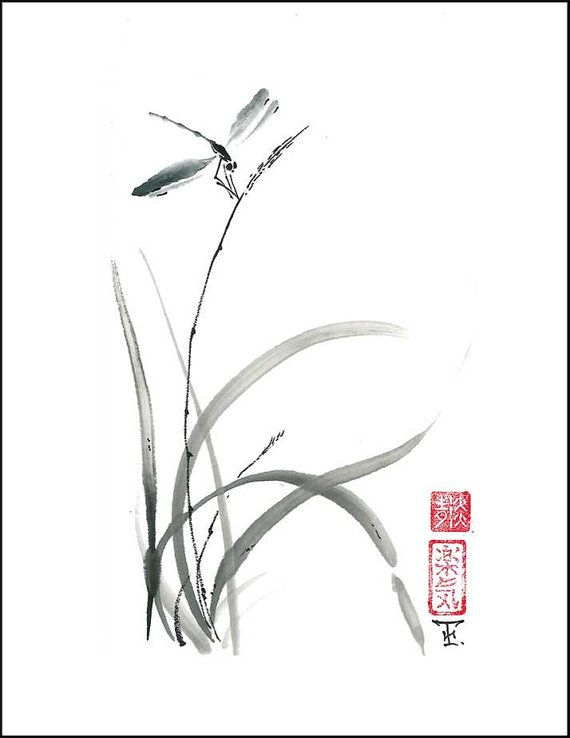 Dragonfly zen is a digital image for instant downloading, created from original sumi-e painting in minimalist Japanese art style. The art was painted by artist Irina Terentieva in classical brush ink drawing Asian tradition, which counts more than seven hundred years. Great gift idea for