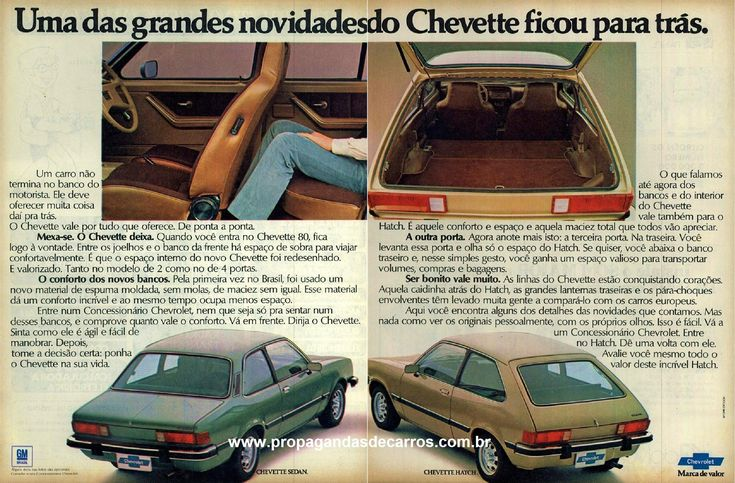 Chevette Hatch, National Car, Cars And Motorcycles, Chevrolet, Ads, Street, Vehicles, Rarity, Vintage Cars