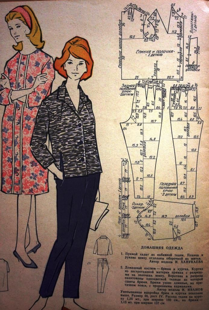 Vintage Russian suit. Twisted pattern.