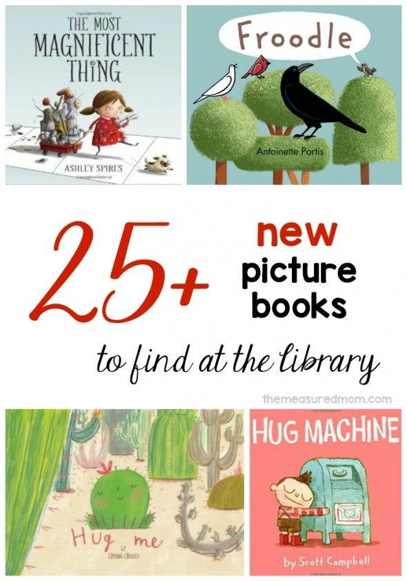Have you read these new children's books? (plus a new link-up)