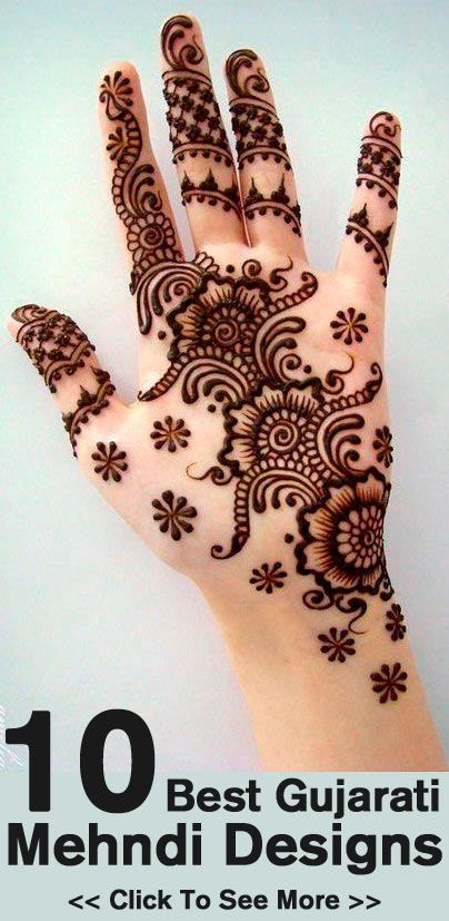 Best Gujarati Mehndi Designs – Our Top 10