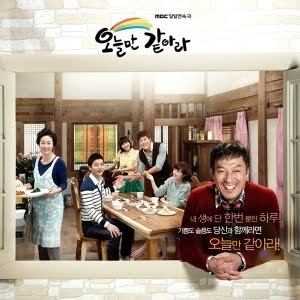 korea,tv,drama,you can watch now,