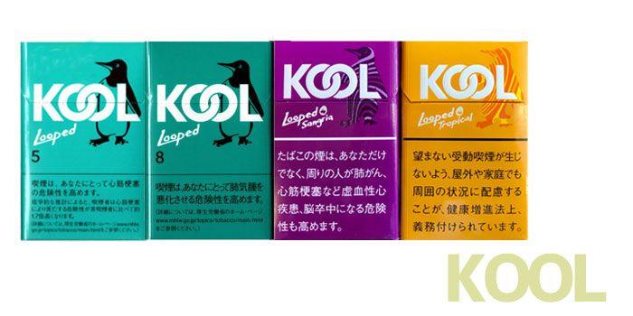 Kool Looped 2020 タバコ