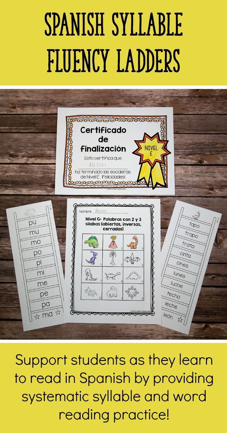 spanish reading fluency ladders escaleras de fluidez bilingual resources pk 5 reading. Black Bedroom Furniture Sets. Home Design Ideas