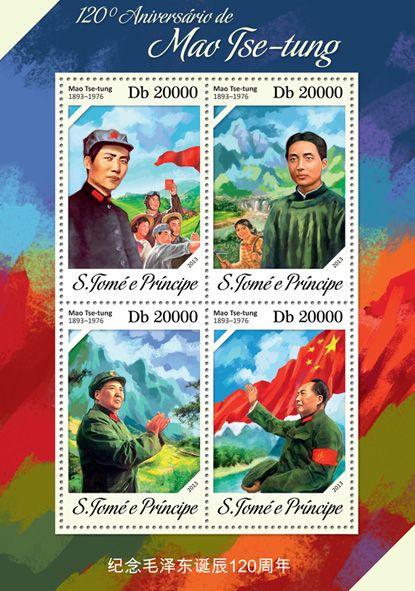 ST 13606 aMao Tse-tung.