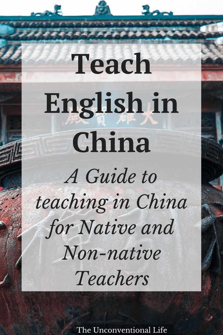 Learn all about teaching English in China and whether it is right for you. For EFL,ESL and TEFL teachers looking to teach abroad. #teachabroad #teachinchina #teachers #efl #esl #tefl #tesol