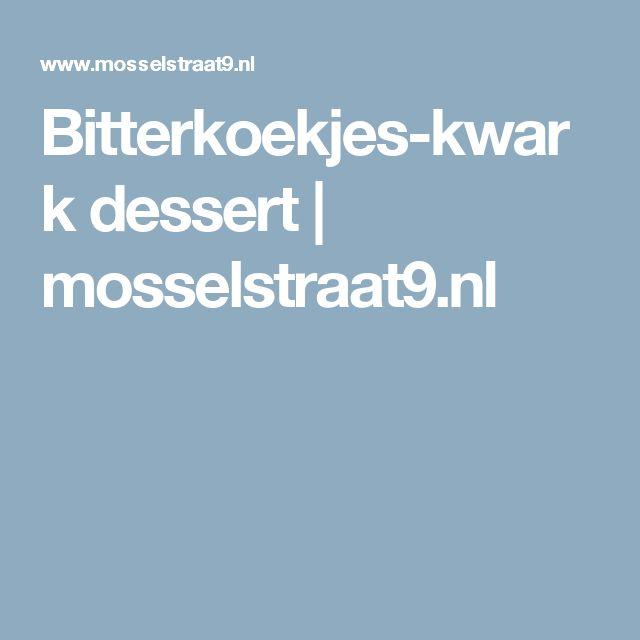 Bitterkoekjes-kwark dessert  |  mosselstraat9.nl