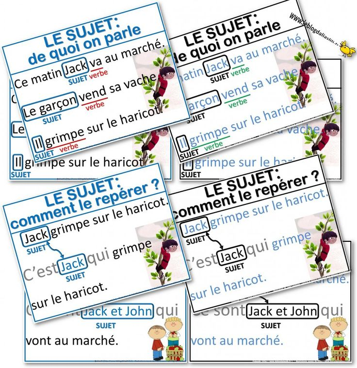 54 best classe de mer images on pinterest activities for for Dans homophone