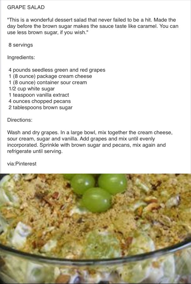 Red & Green Grape Salad - This is a wonderful dessert salad that never failed to be a hit. Made the day before the brown sugar makes the sauce taste like caramel. You can use less brown sugar, if you wish. Can also be made with all green grapes.