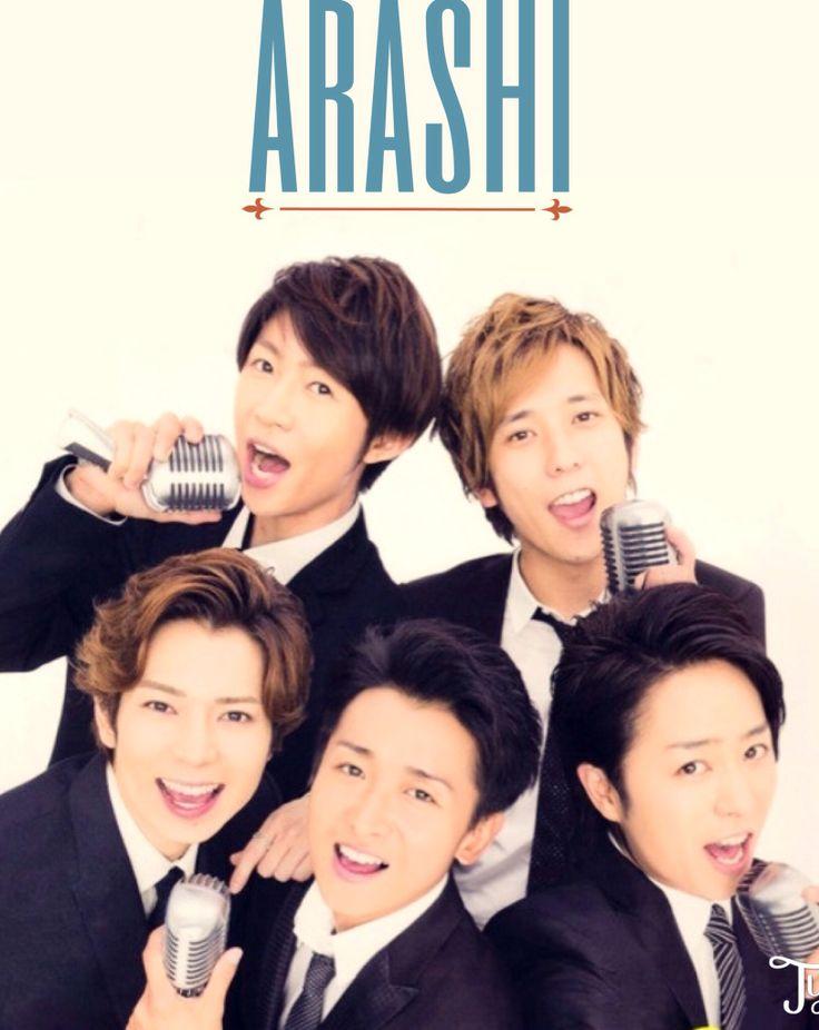 嵐 arashi