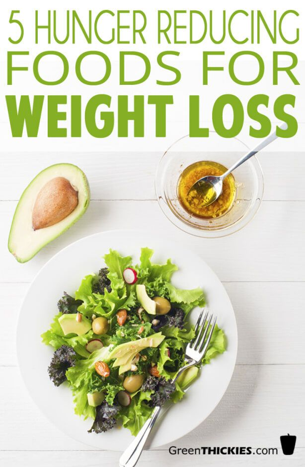 5 Hunger Reducing Foods For Weight Loss