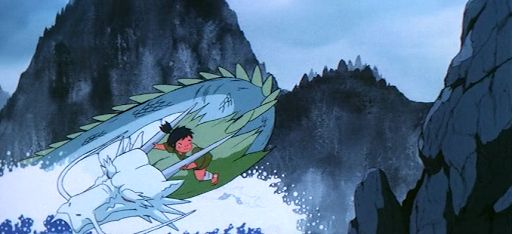 Taro the Dragon Boy (1979) | Alfred's spAcE